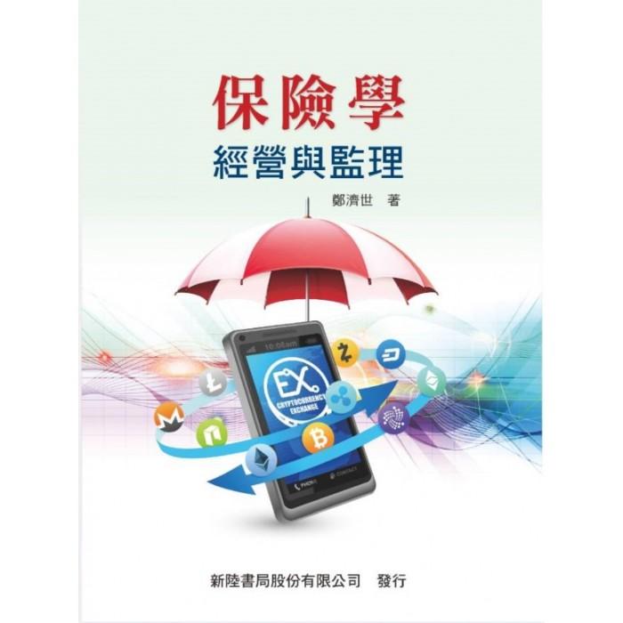 corporate finance global edition 第 四 版